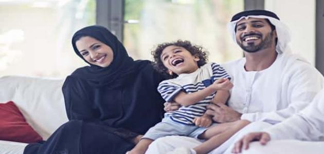 ايات قرانية عن الزوجة الصالحة