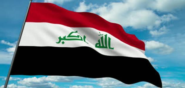 ايات قرانية عن الوطن العراق