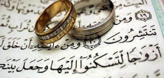 ايات قرانية عن الحب بين الزوجين
