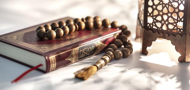 ايات قرانية عن الصدقة