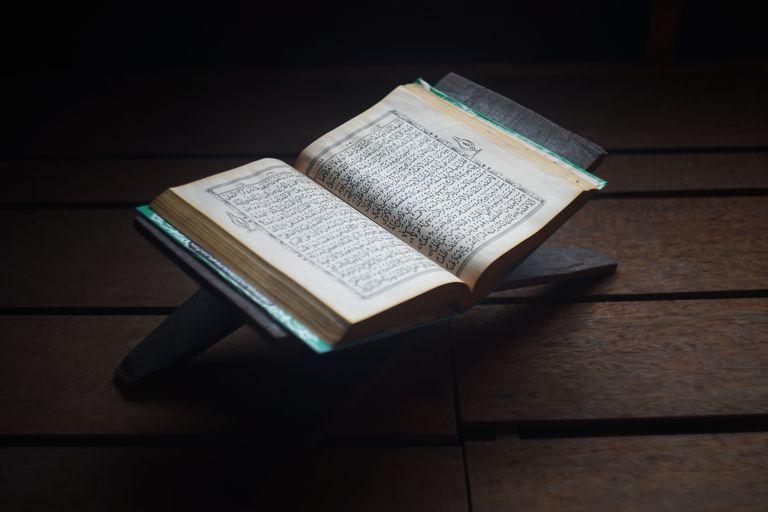 ايات قرانية عن الظلم والمظلوم