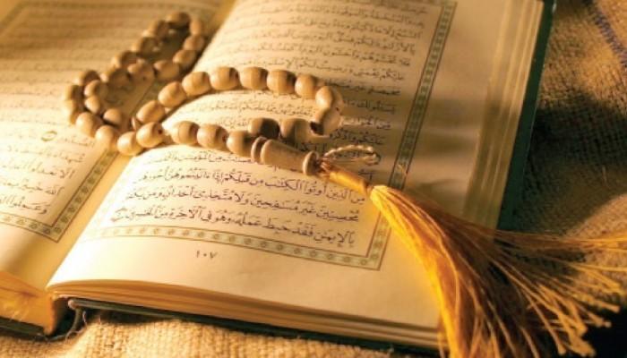 آيات قرآنية عن الظالمين