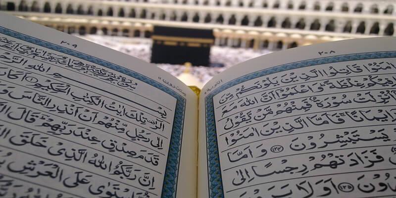آيات قرآنية للربح في التجارة