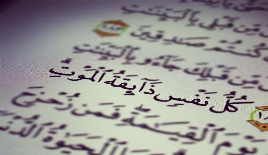 آيات قرآنية عن عذاب القبر