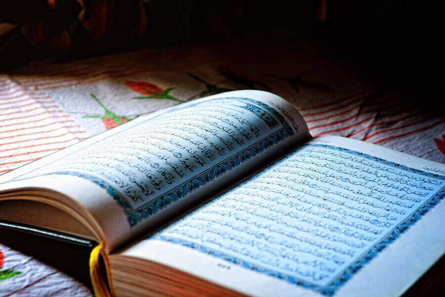 آيات قرآنية عن قيمة العمل