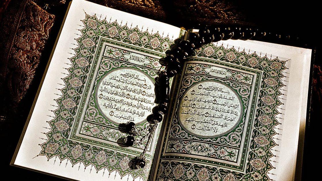 آيات قرآنية لجلب الحبيب خلال ساعة