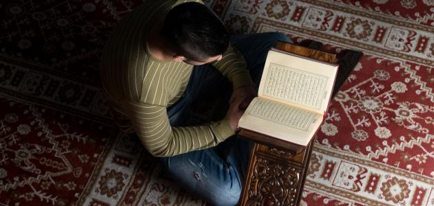 آيات قرآنية لإبطال السحر