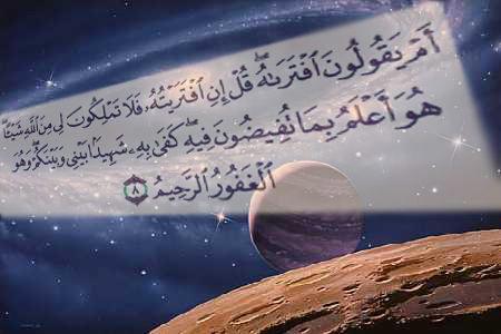 آيات قرآنية عن كلام الناس