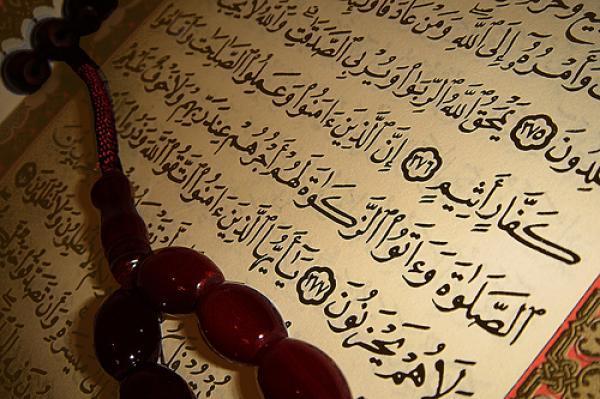 آيات قرآنية لجلب الحبيب العنيد