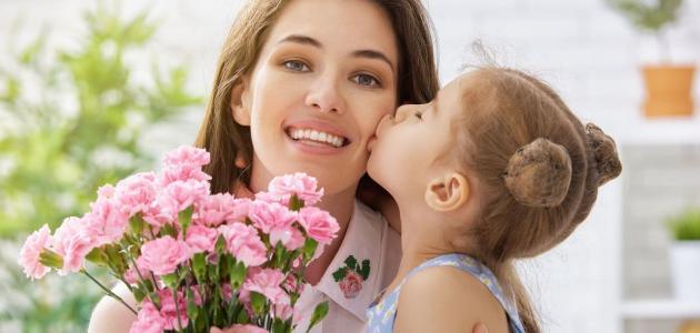دعاء للأم في يوم عرفه