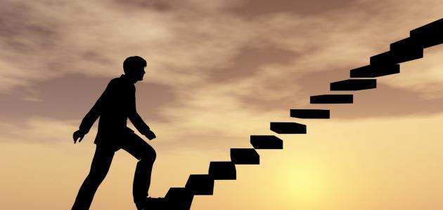 بوستات معبرة عن النجاح