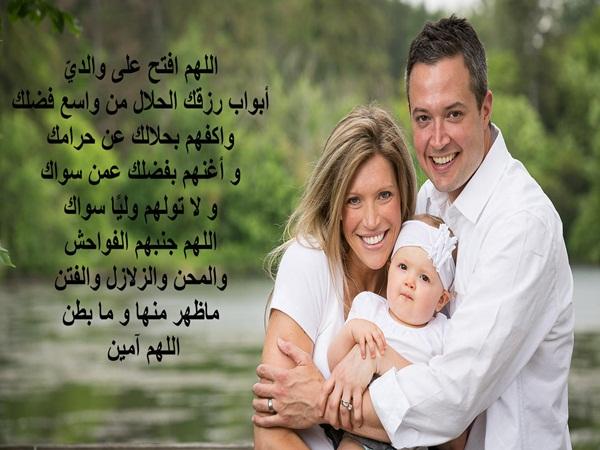 بوستات عن الابن