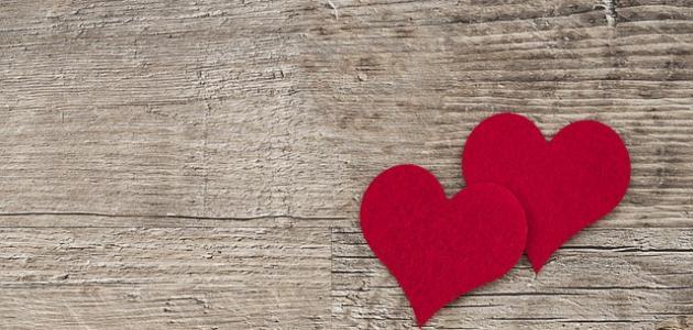 بوستات عن الحب والعشق