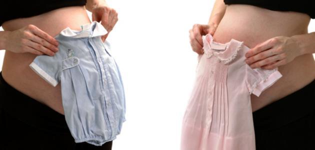 كيف اعرف اني حامل ببنت او ولد في الشهر الثالث