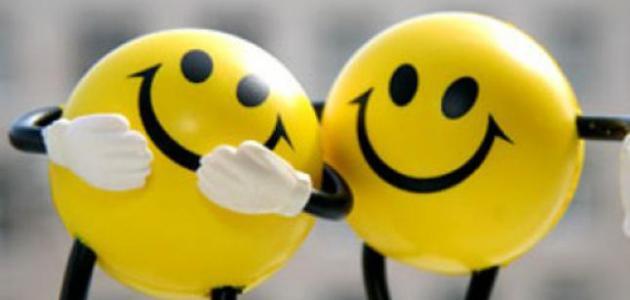 أحاديث اهل البيت عن السعادة