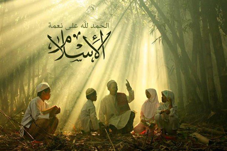 موضوع تعبير عن الاسلام