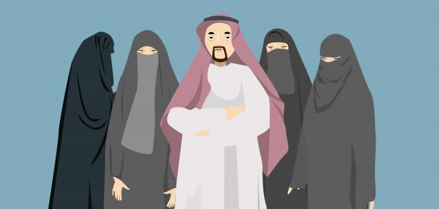 أحاديث عن تعدد الزوجات
