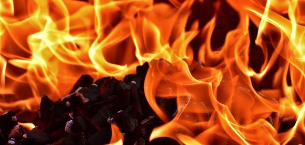 أحاديث عن النار