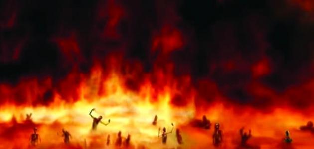 أحاديث عن جهنم