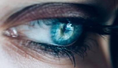 رسائل عن العيون