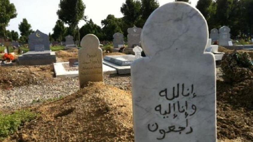 أحاديث عن القبر بعد الموت