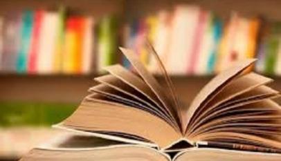مقدمة موضوع تعبير عن القراءة