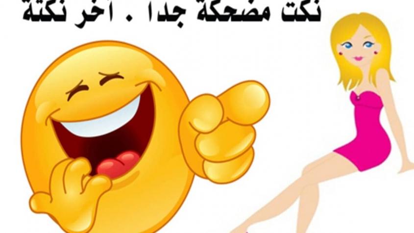 نكت موريتانية