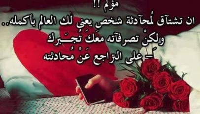 اجمل رسائل حب وغرام صباح الخير