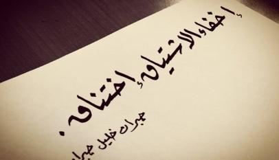 اجمل رسائل حب قصيرة مصرية