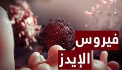 اعراض الاصابة بفيروس HIV