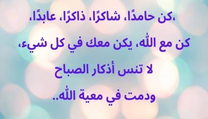 رسائل جميلة للاصدقاء اسلامية