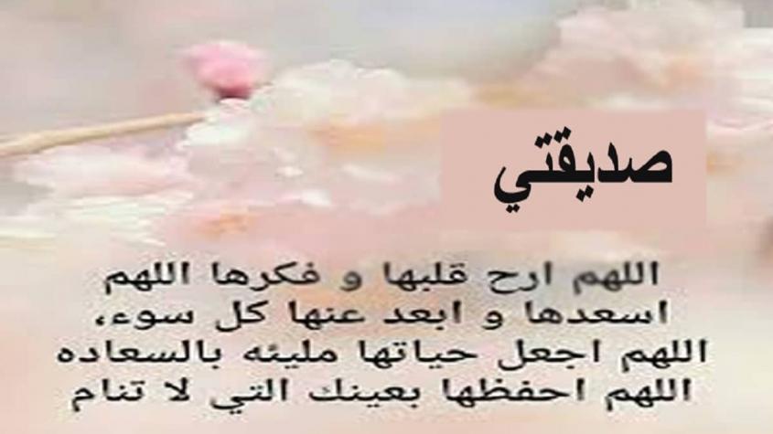رسائل حب اسلامية للاصدقاء