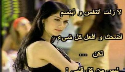 رسائل حب حزينه عراقيه