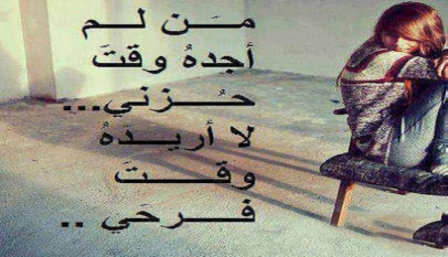رسائل حب حزينه مصريه