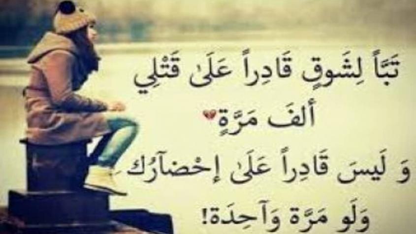 رسائل حب سودانيه قصيره