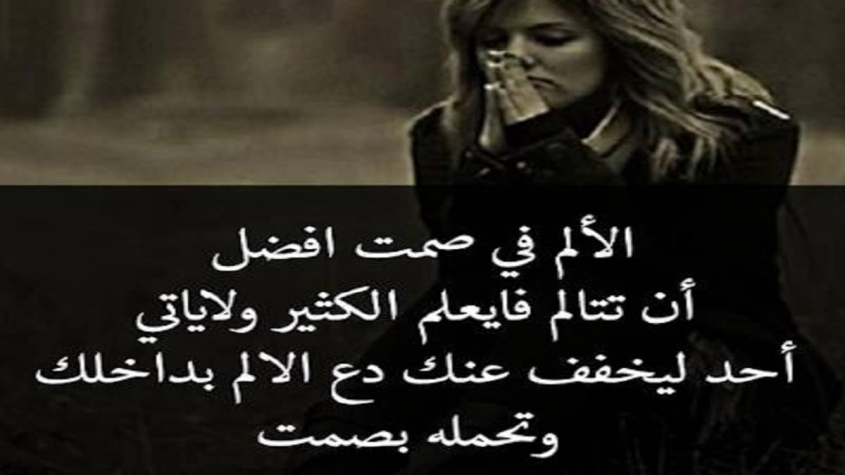 رسائل حب حزينة تبكي قصيره
