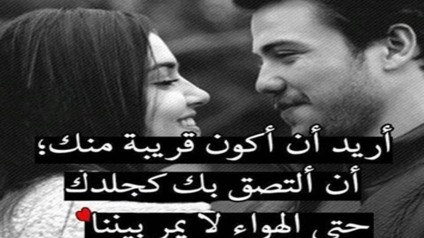 رسائل حب في الصباح مصرية
