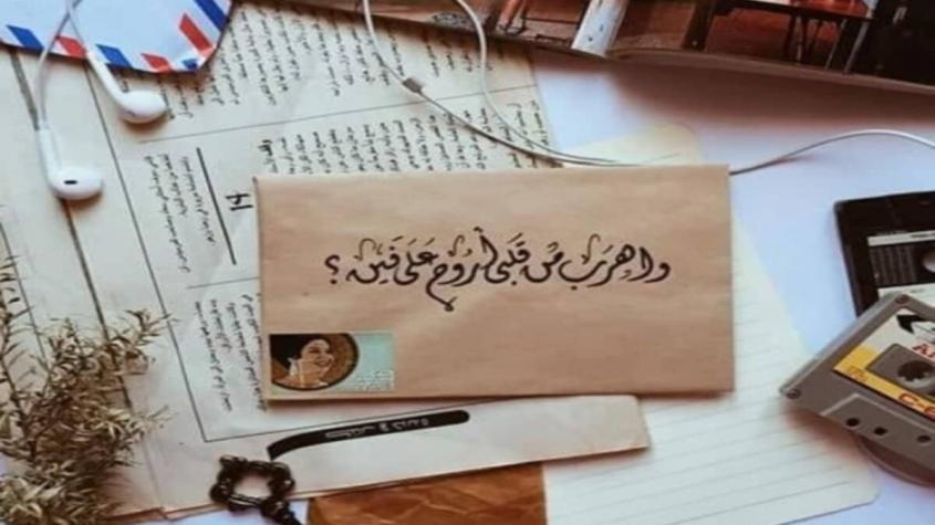 رسائل غرام سودانية