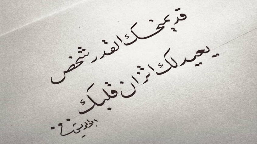 رسائل عتاب للحبيب لعدم السؤال
