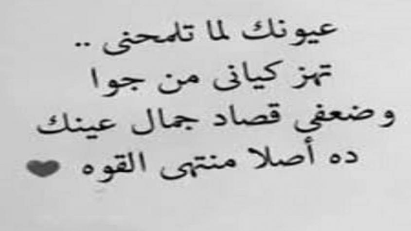 شعر بالعامية المصرية عن الفراق