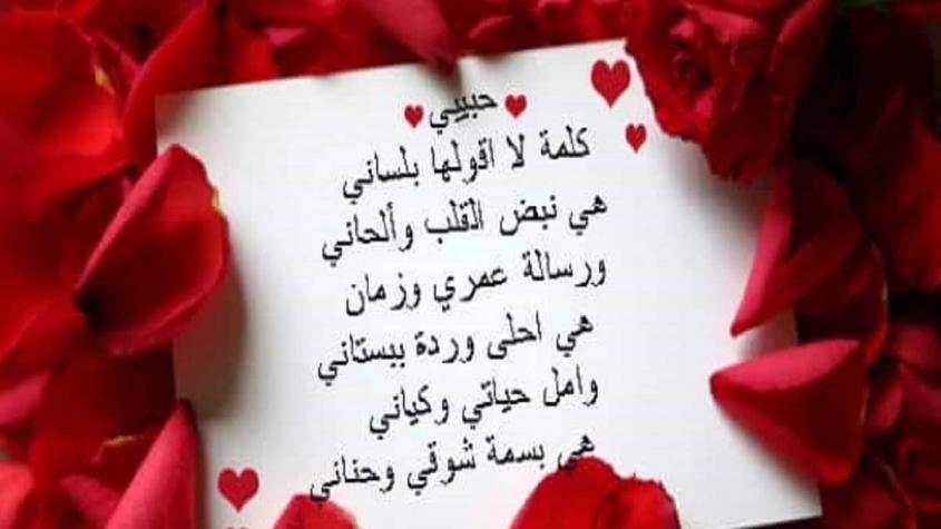 شعر رومانسي