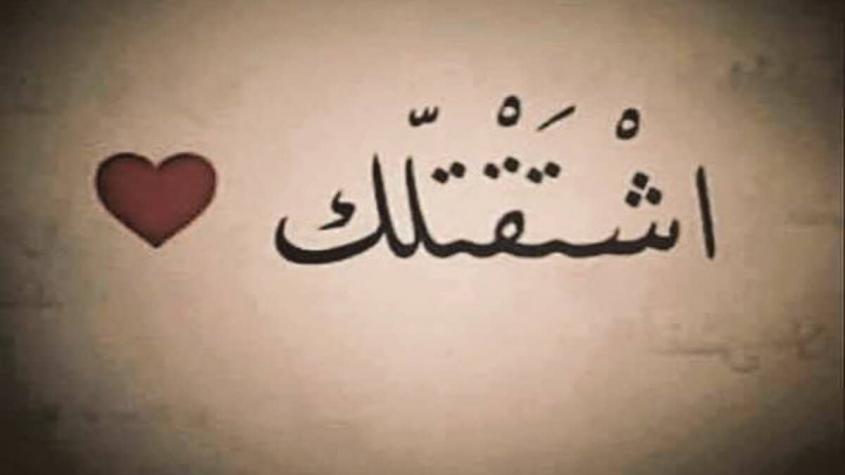 قصائد محمود درويش عن الام