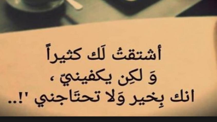 شعر محمد المقرن عن الحب