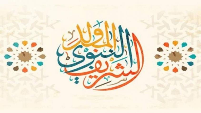 قصائد حسان بن ثابت في حب الرسول