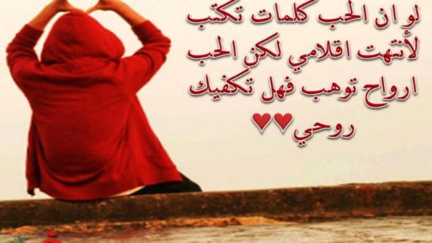 رسائل حب مكتوبه بخط اليد