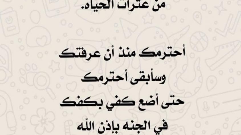 شعر عتاب الاخوان عراقي
