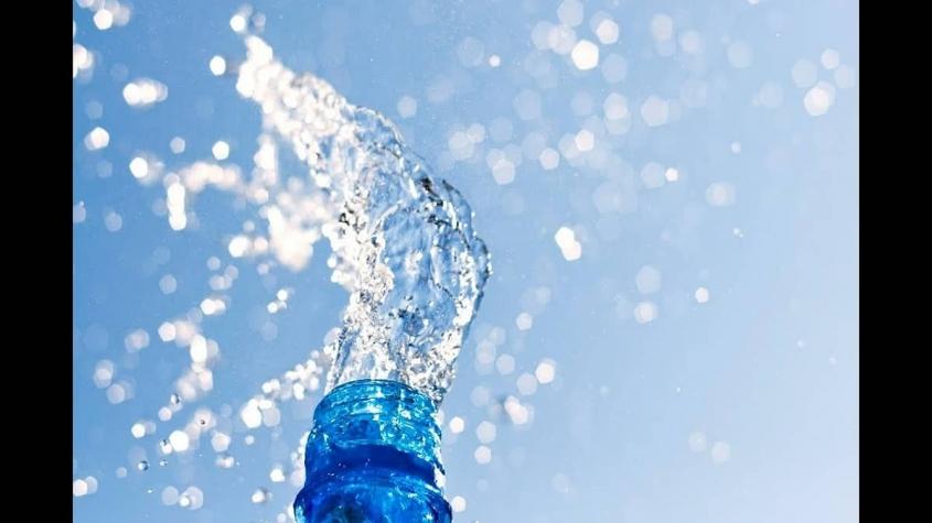 كيفية التخلص من الماء المقروء عليه