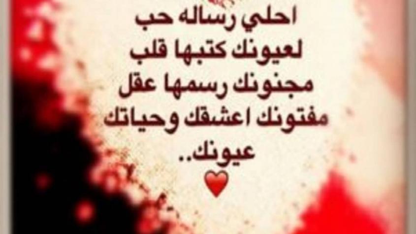 رسائل غرام سودانية مكتوبة