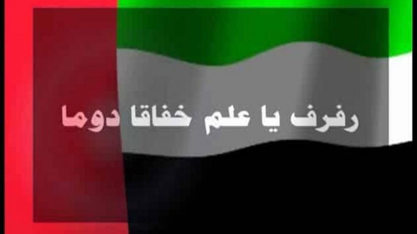شعر عن اليوم الوطني الاماراتي