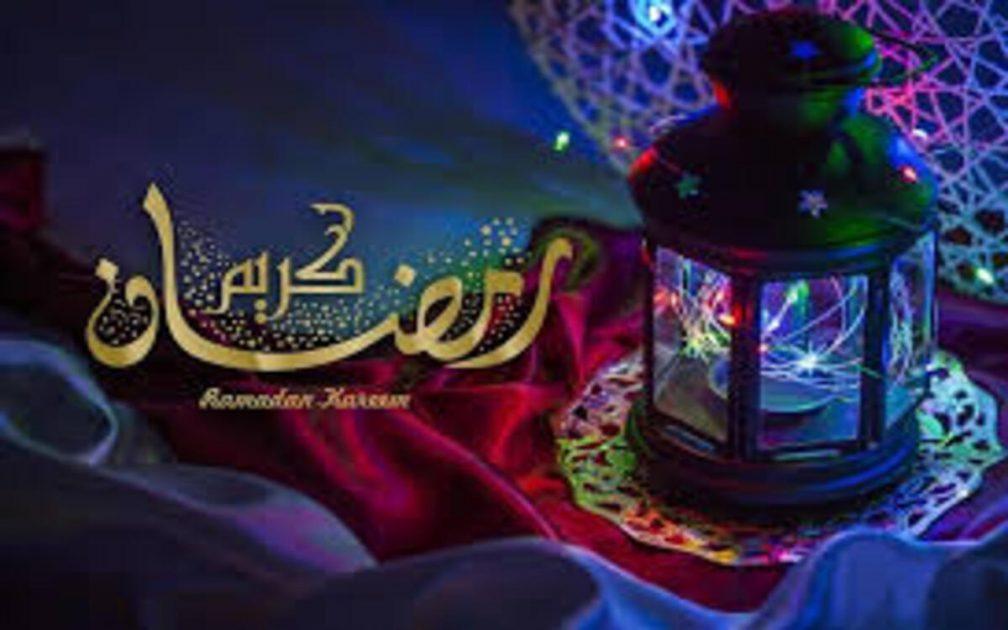 عبارات الافطار في رمضان